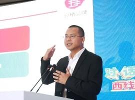 2018中国鞋服行业关键词(中):收购、跨界、上市...
