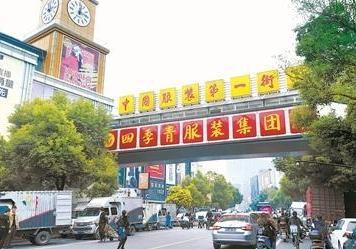 """「40年印记」探访""""中国服装第一街""""四季青市场"""