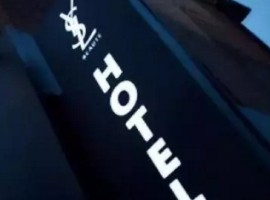 YSL快闪酒店:6个房间和60年风靡全球的故事