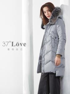 37°love女装18灰色羽绒服