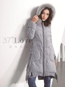 37°love女装18新款灰色羽绒服
