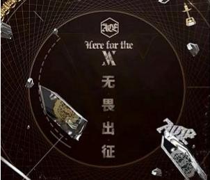 吴亦凡和小米生态链企业创立个人品牌A.C.E
