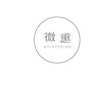 深圳市微熏服饰有限公司