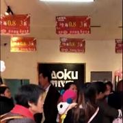 热烈祝贺捞衣库男装重庆清溪店开业大吉!