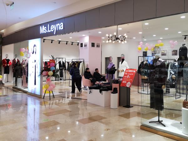 Ms.Leyna女装实体专卖店品牌旗舰店店面