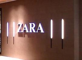 身价缩水逾160亿美元,Zara老板成时尚产业最大输家