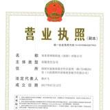 布多多网络科技(深圳)有限公司企业档案