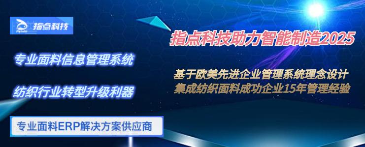深圳市指点科技有限公司