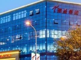 中国内衣2018年度十大风云事件