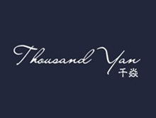 广州千焱服装设计有限公司