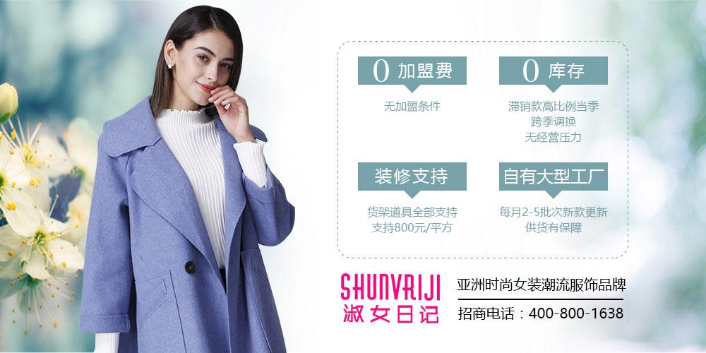 广州淑尚服装有限公司