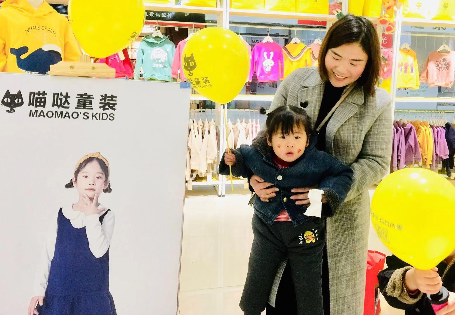 喵哒童装品牌2019年火热招商中