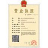 深圳市孚合服装设计有限公司企业档案