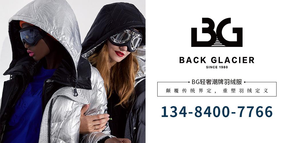 鼎彬(上海)品牌管理有限公司