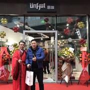 热烈祝贺恩咖男装四川分公司展厅盛大开业!