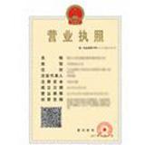 廣州優米爾服裝有限公司企業檔案