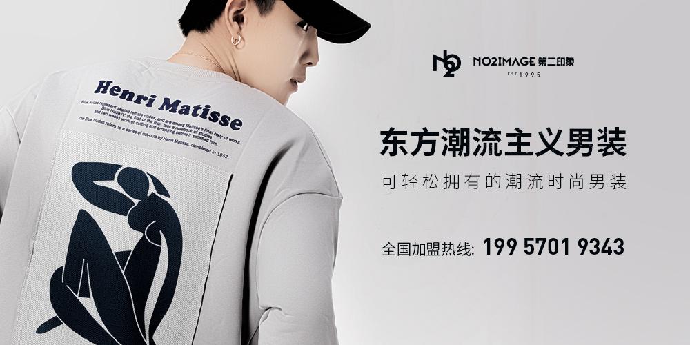 广州另外服饰有限公司