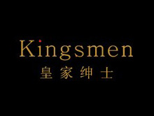 皇家绅士男装品牌