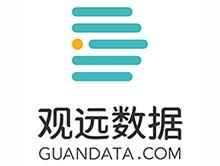杭州观数信息科技有限公司