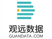 观远数据guandata