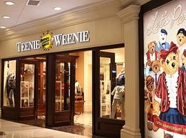 收购的Teenie Weenie争气 本土服装公司维格娜丝收入突破30亿
