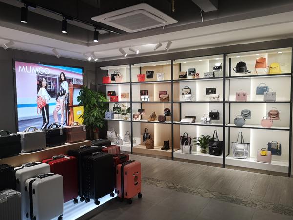 MUMGO木木果箱包加盟店品牌旗舰店店面