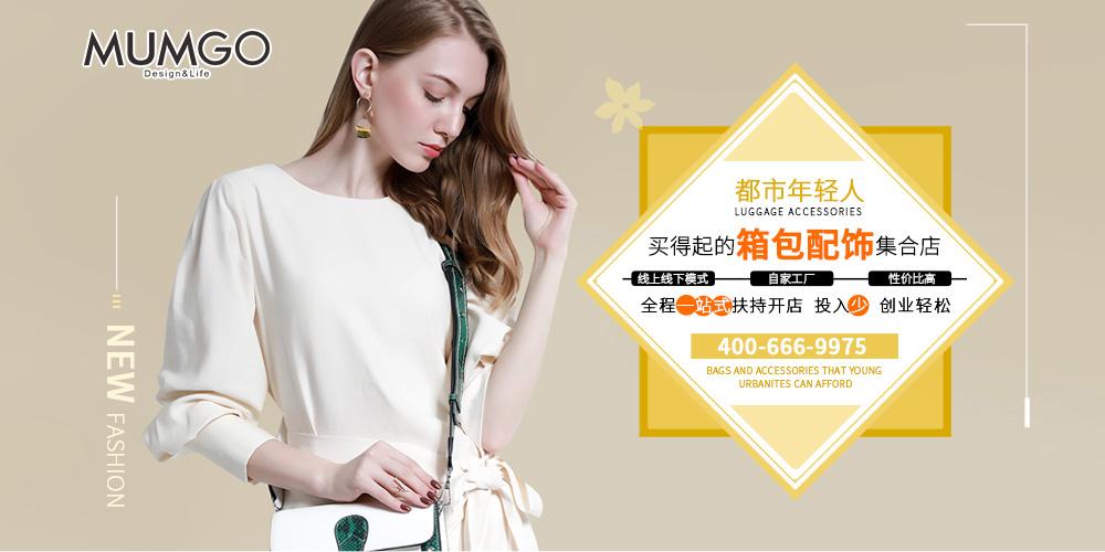 广州木木果品牌管理有限公司