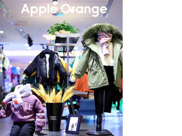 Apple Orange店铺展示