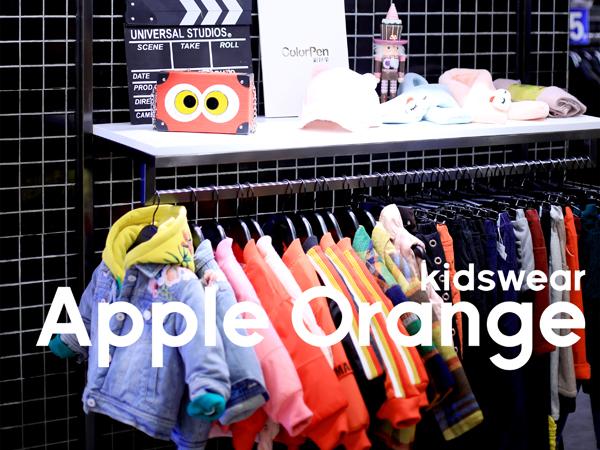 轻潮童装AppleOrange店铺图