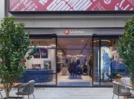 从Lululemon看国内中高端运动休闲服装市场投资机会