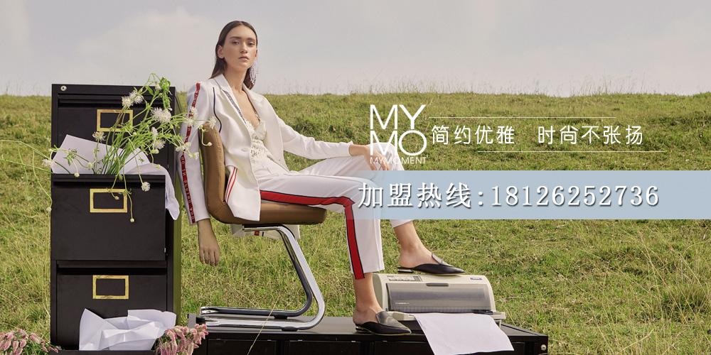 深圳市朗黛服饰有限公司