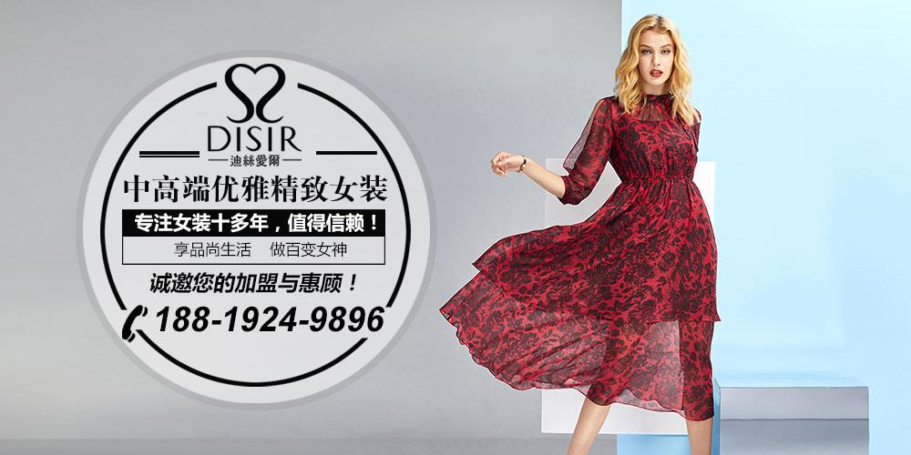 广州市依多锦服饰有限公司
