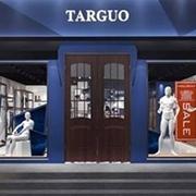 二三线城市加盟TARGUO它钴品牌男装怎么样?
