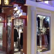开服装店加盟莎斯莱思 众多优势助你轻松开店