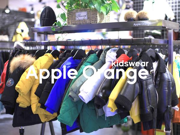 轻潮童装AppleOrange实体加盟店