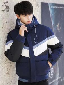 一个人的生活男装深蓝色时尚棉衣