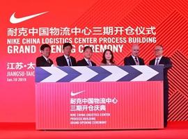 耐克中国物流中心再升级:将运用可再生能源和先进系统