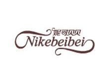 妮可贝贝加盟