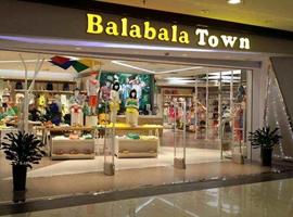 渠道广泛 巴拉巴拉童装已拥有近5000家零售门店