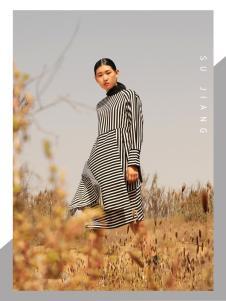 素匠SU JIANG 2018冬装新款