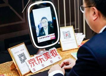 京东发布了一份美妆市场报告 男性消费者大增