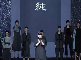 时装秀 | 邓达胜最新作品《境·纯》欣赏