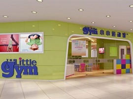 复星集团宣布收购运动类早教机构小小运动馆(中国)