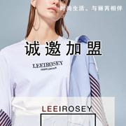 leeirosey丽芮喜讯 | 新年签约、好事连绵!