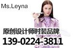 MsLeyna