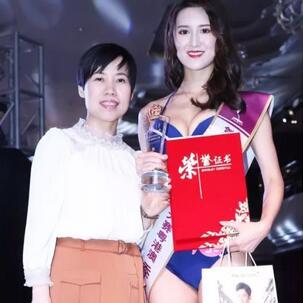 JANE STORY ▏深圳万企实业助力第18届全球时尚小姐粤澳港总决赛完美谢幕