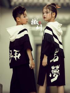 2019JOJO童装设计师范外套
