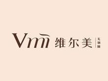 广东维尔美制衣有限公司
