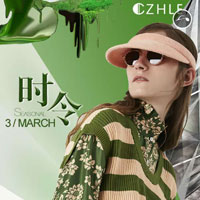 CZHLE|彩知丽2019《时令》蓄势春夏新品订货会