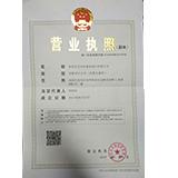 深圳市艾卓拉永盛彩票app设计有限公司企业档案